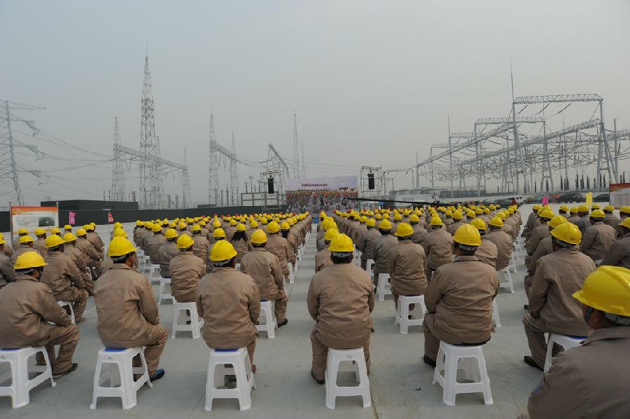 锡盟——泰州±800千伏特高压直流输电线路工程开工